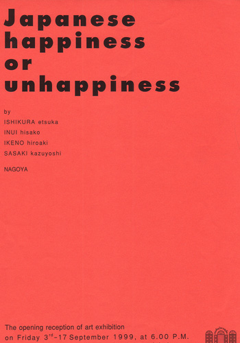 Japanese Happiness or Unhappiness